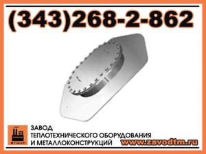 Люк-лаз ЛЛ-900х1200 овальный