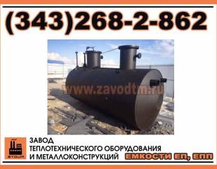 Емкость подземная с подогревателем ЕПП 25-2400-900-3