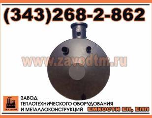 ЕП 8-2000-1300-1