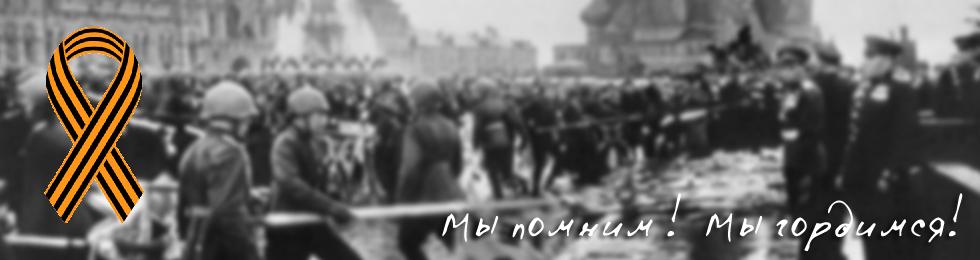 С днем победы - Нижний Новгород!
